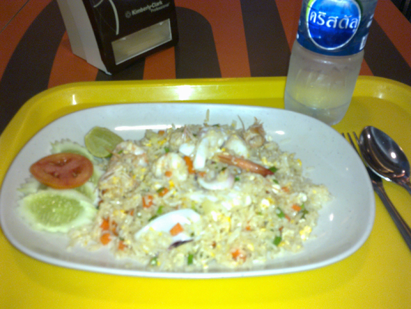 The seafood fried rice I had at the MBK food court