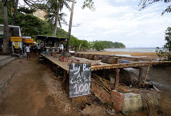 Railay East Joy bar