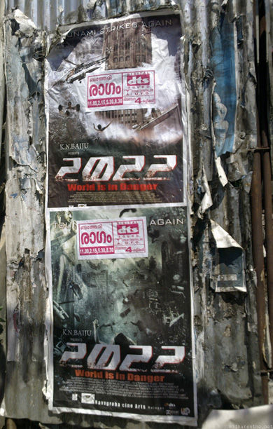 2022 movie poster Wayanad Kerala