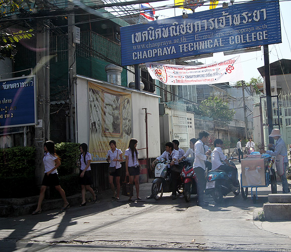 Bangkok Chaopraya Technical college