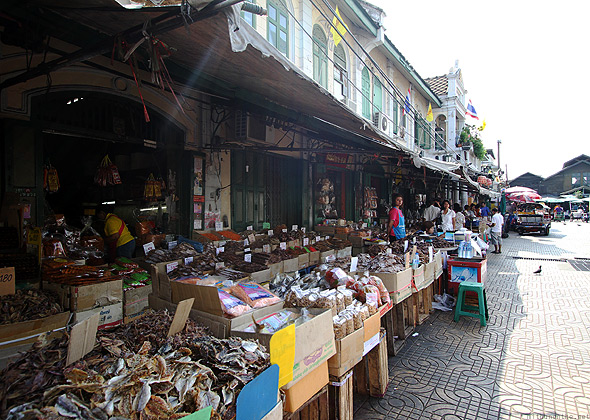Old Bangkok dried fish market