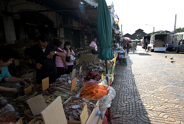 Old Bangkok dried fish