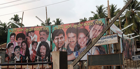 Gokarna town theatre poster side