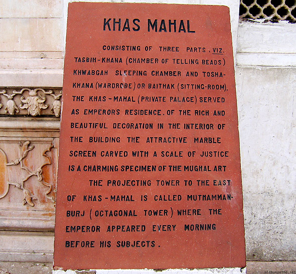Red fort Khas Mahal description