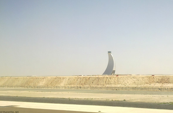 Abu Dhabi Airport air traffic control tower