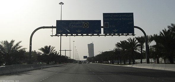 Abu Dhabi road to corniche