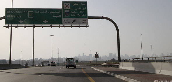 Dubai Emirates Road to Jebel Ali