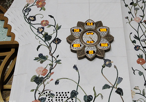 Sheikh Zayed mosque prayer clock