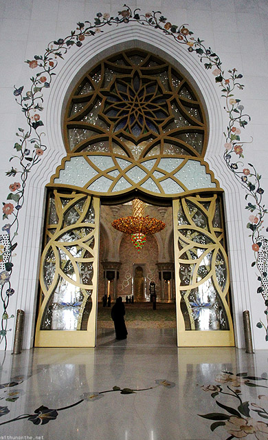 Sheikh Zayed mosque prayer hall door