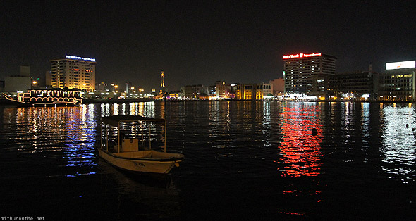 Dubai creek Bank of Baroda