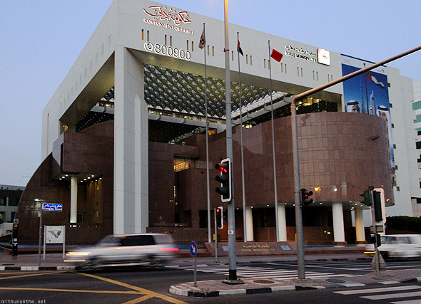 Dubai municipality office building