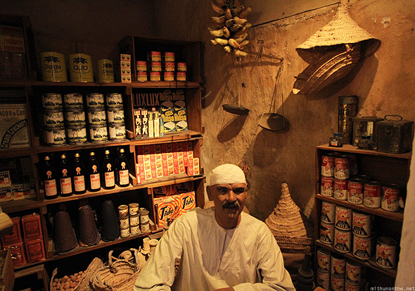 Dubai museum food shop