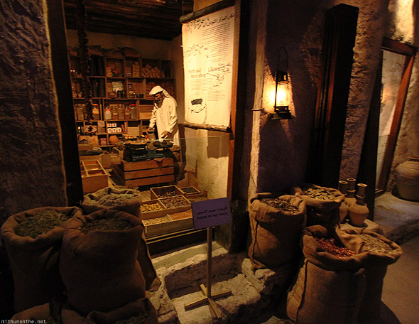 Dubai museum spices shop