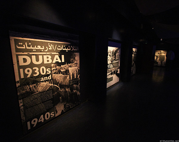 Dubai museum through the years