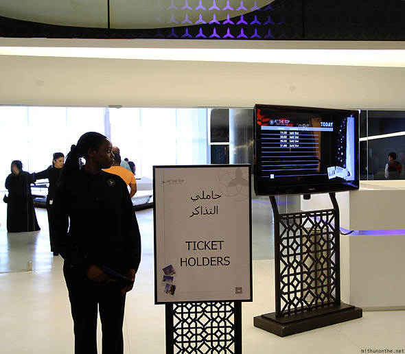 Burj Khalifa At the Top ticket counter
