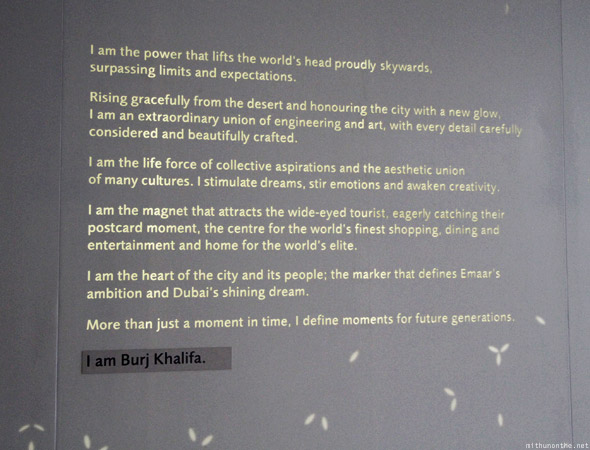Dubai Mall Burj Khalifa At the Top message
