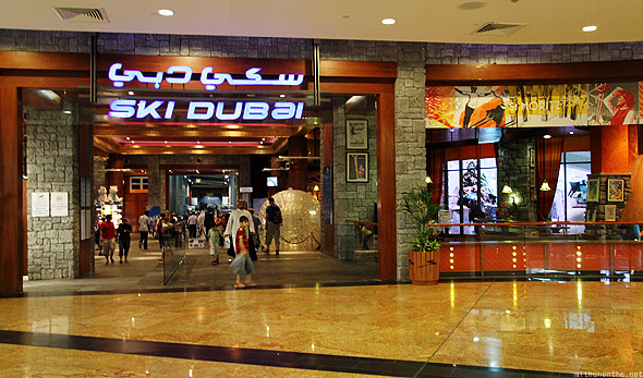 Mall of Emirates Ski Dubai entrance