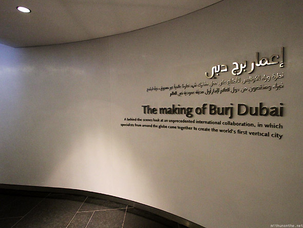 The making of Burj Khalifa