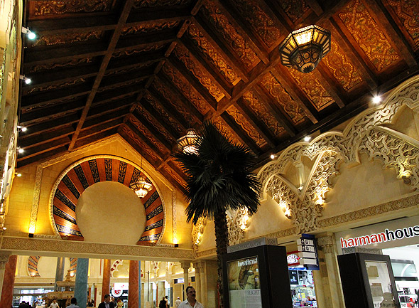 Ibn Battuta Mall Andalusia court ceiling