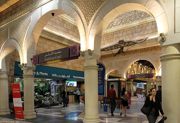 Ibn Battuta mall Andalusia court entry
