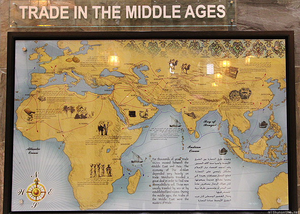 Ibn Battuta mall Egypt court trade middle ages