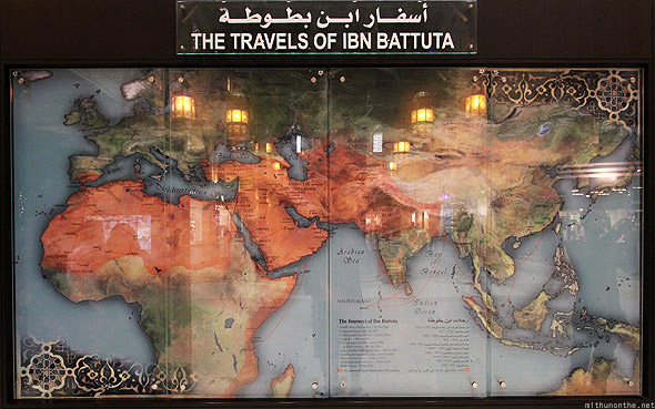 Ibn Battuta Mall Egypt court travel map