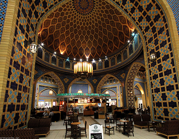 Ibn Battuta Mall Persia court dome Starbucks