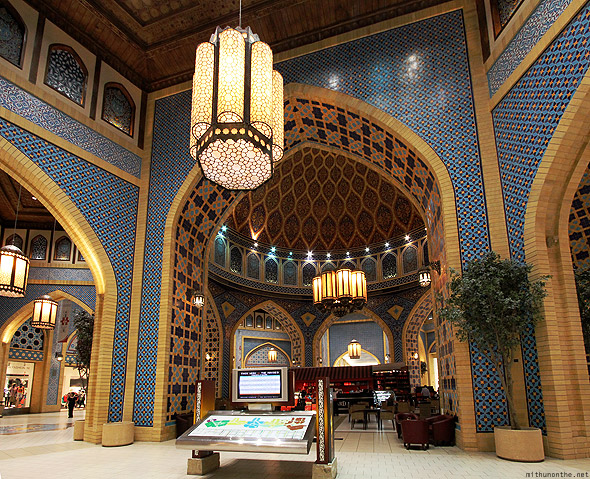 Ibn Battuta mall Persia court main dome