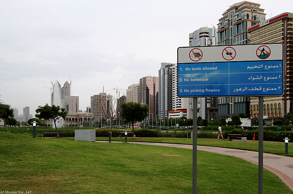 Abu Dhabi buildings corniche park rules