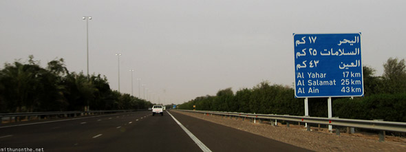 Abu Dhabi to Al Ain highway distance sign