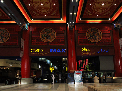 Ibn Battuta mall Grand cinemas IMAX