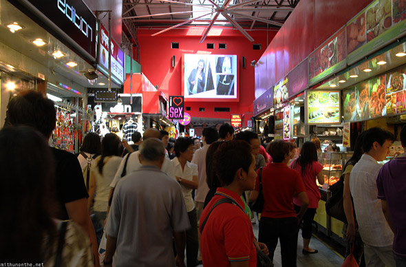 Singapore Bugis street shopping sex shop