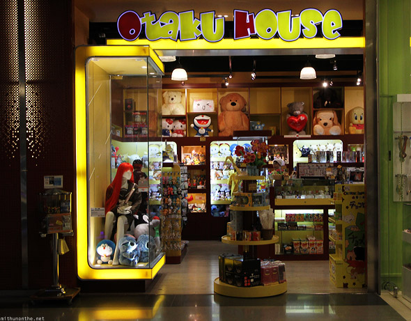 Singapore iluma Otaku House shop