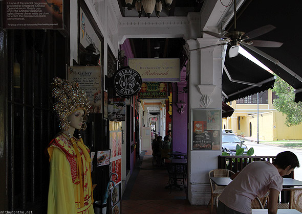 Singapore Kampong Glam Bian's cafe