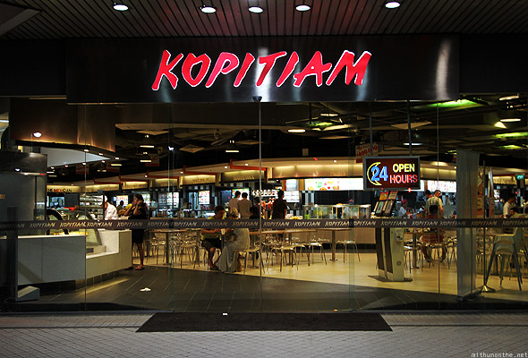Singapore Kopitiam food court 24 hours
