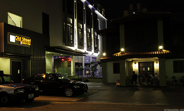 Singapore Old Street cafe & bar hotel