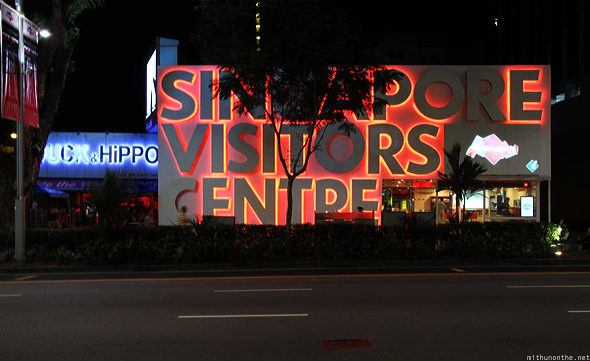 Singapore Tourism Visitors center Orchard road