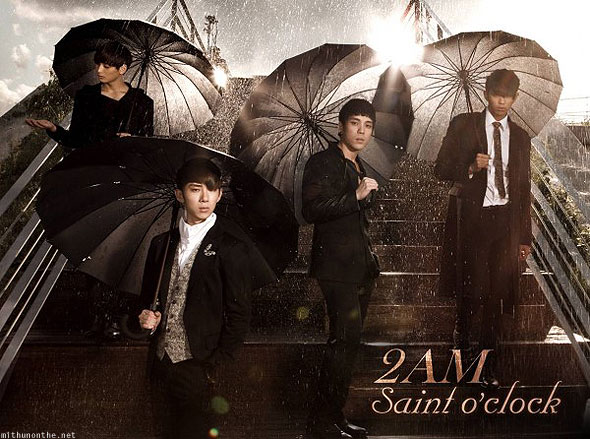 2am Saint O'Clock rain alternate new album cover