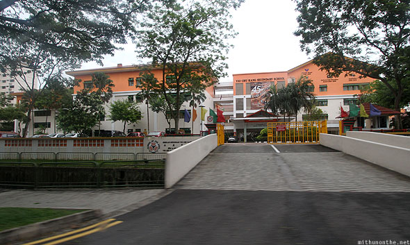 Ang Mo Kio Yiu Chu Kang Secondary School Singapore