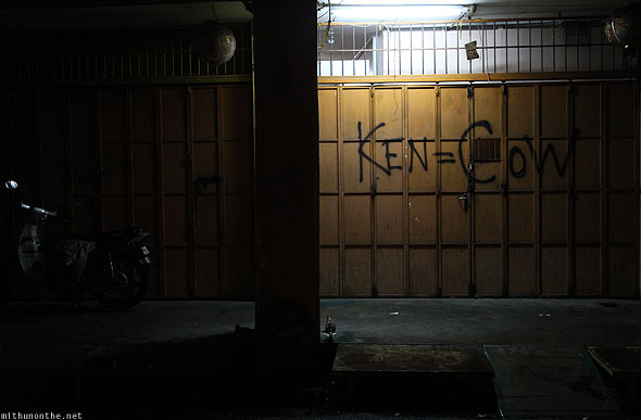 Penang Georgetown garage Ken = Cow graffiti