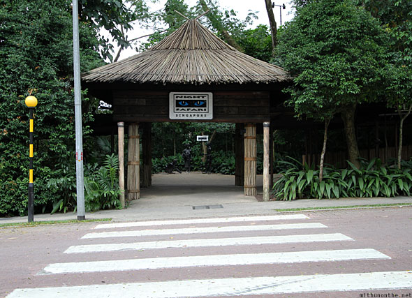 Singapore Zoo Night Safari entrance