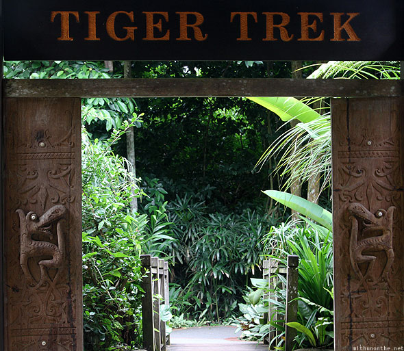 Singapore Zoo Tiger Trek gate