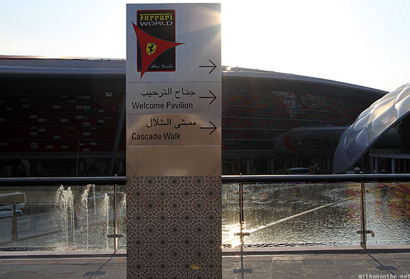 Ferrari World Abu Dhabi cascade walk sign