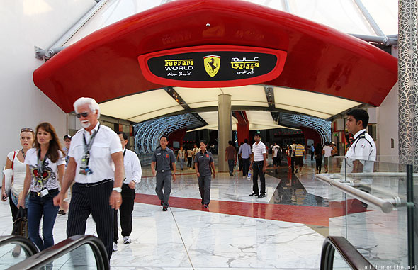 Ferrari World Abu Dhabi main entrance
