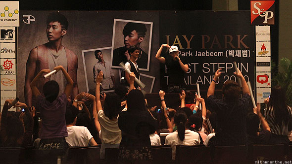 Jay Park Thailand fan meet goodbye