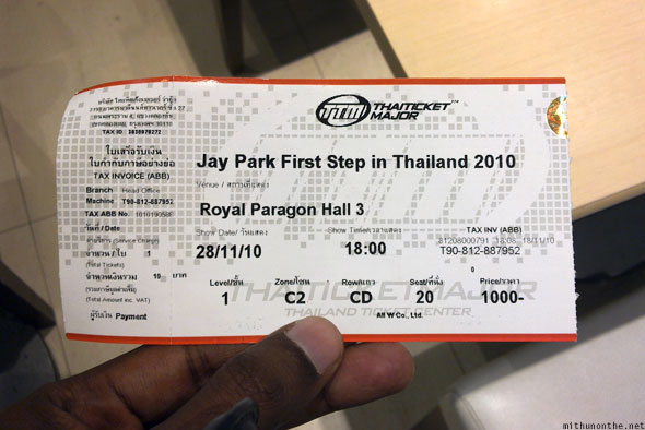 Jay Park Thailand first step in Thailand ticket