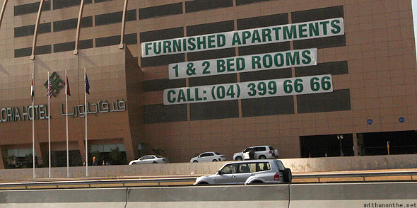 Sheikh Zayed Road Gloria hotel rooms for rent