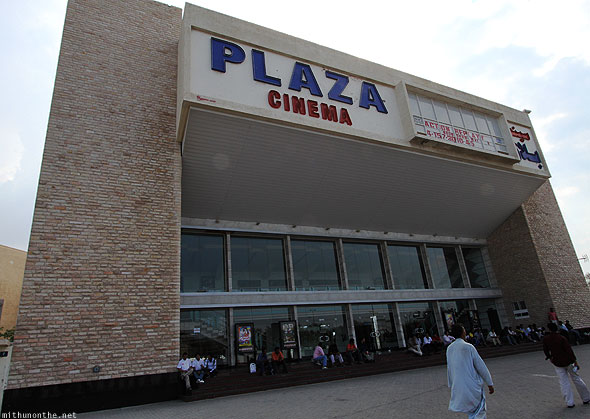 Plaza cinema theater Bur Dubai