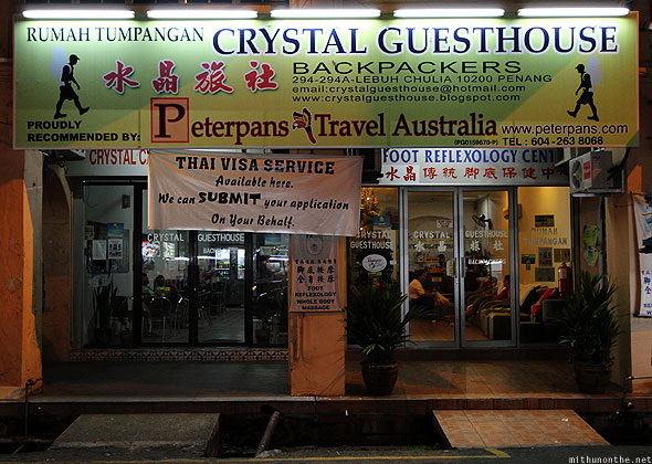 Crystal Guesthouse backpackers Georgetown Penang