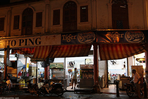 Ho Ping Chinese restaurant Georgetown Penang